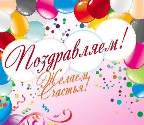 Bliss(Лена), с Днем Рождения!) Pozdravlau_1