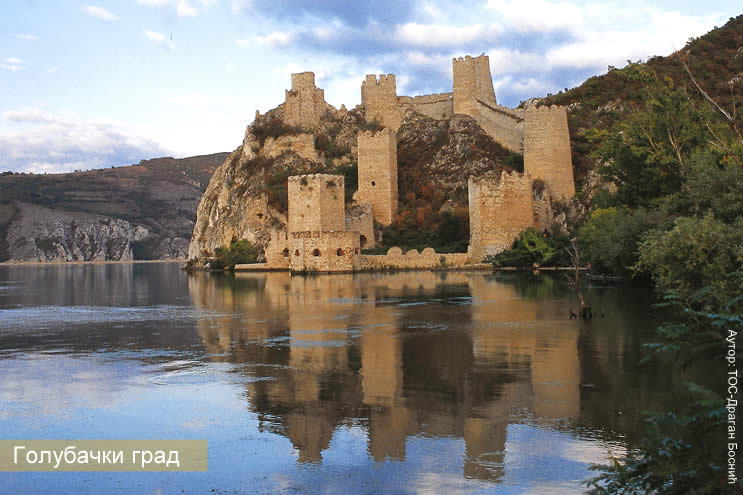Jezera, planine, reke, doline... Golubac_Big