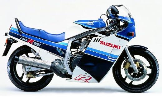 Suzuki 750 600 GSX-R 2011 2012 2013 - Page 10 1985_GSX-R750_wb-side_520