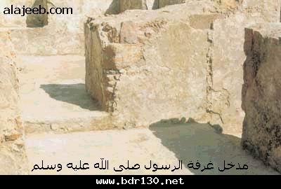 صور نادرة لمنزل الرسول  صلىالله عليه وسلم  14456_1001005778