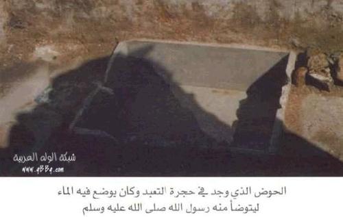 صور نادرة لمنزل الرسول  صلىالله عليه وسلم  14456_1219487390