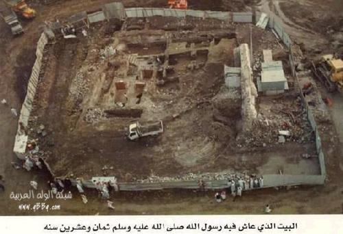 صور نادرة لمنزل الرسول  صلىالله عليه وسلم  14456_1236466853
