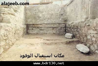 صور نادرة لمنزل الرسول  صلىالله عليه وسلم  14456_1442497273