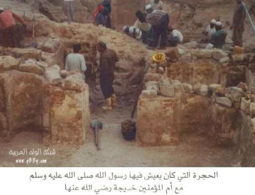 صور نادرة لمنزل الرسول  صلىالله عليه وسلم  14456_1798854669