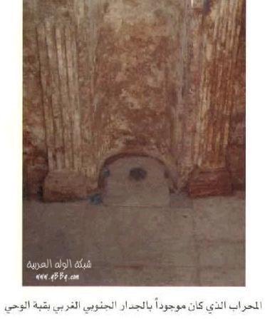 صور نادرة لمنزل الرسول  صلىالله عليه وسلم  14456_552682281