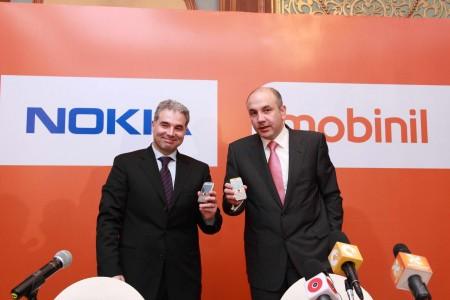 موبينيل و نوكيا يتعاونان لإطلاق خدمة Nokia Messaging للتراسل الفوري و البريد الإلكتروني Mobinil_nokia_105-450x3001