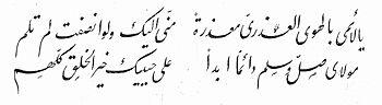 تاريخ الخط العربي Comment6-6-7