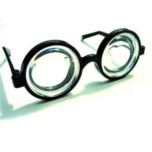bon anniversiare Fetchou Lunettes-bigleuse-lunettes-myope-double-foyer-lunettes-goofy-300x300