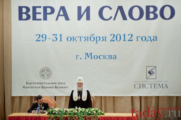 Карамзин Н.М. 1_29