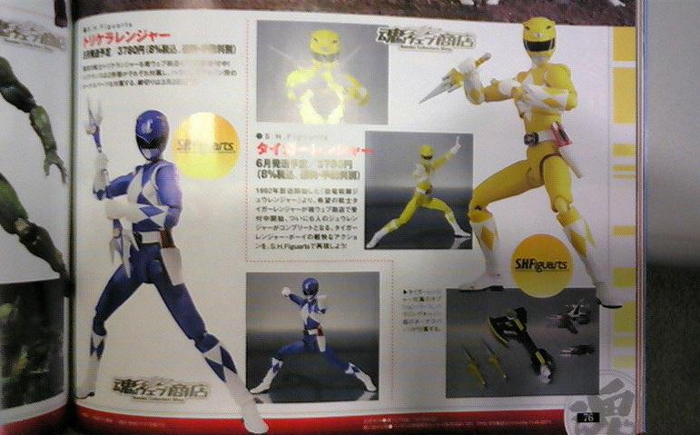 [Comentários] Mighty Morphin Power Ranger - Página 2 Fo19210
