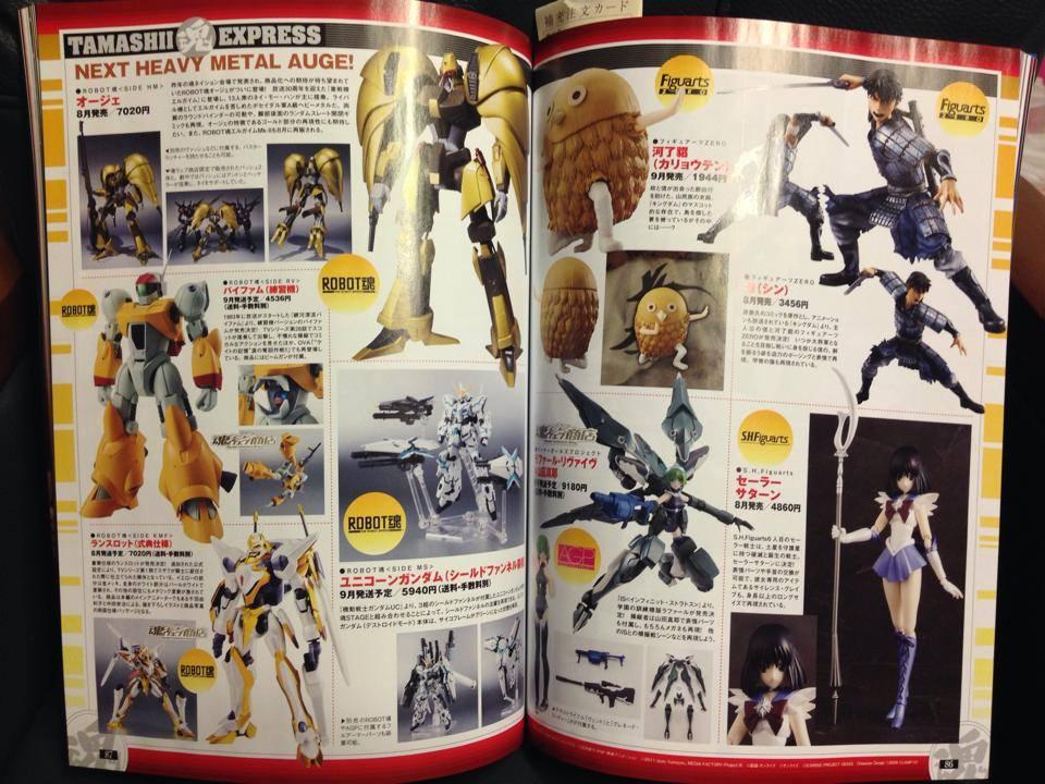 [Comentários] Sailor Moon S.H.Figuarts - Página 4 Fo195031