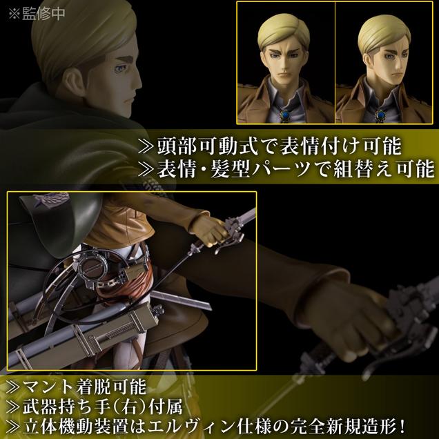 [Sentinel] Brave-Act   Shingeki no Kyojin: Erwin Smith (1/8) St150906