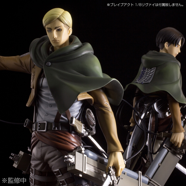 [Sentinel] Brave-Act   Shingeki no Kyojin: Erwin Smith (1/8) St150907