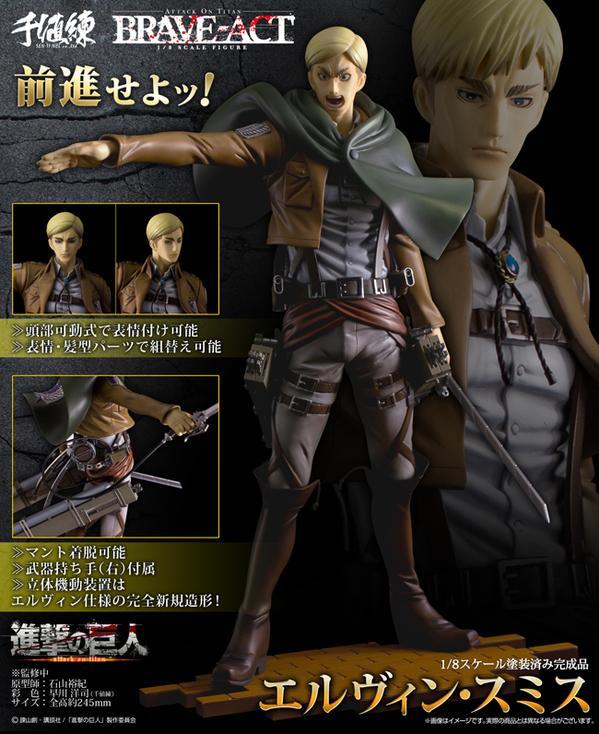 [Sentinel] Brave-Act   Shingeki no Kyojin: Erwin Smith (1/8) St150911