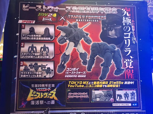 [Masterpiece] MP-32, MP-38 Optimus Primal et MP-38+ Burning Convoy (Beast Wars) ARR31