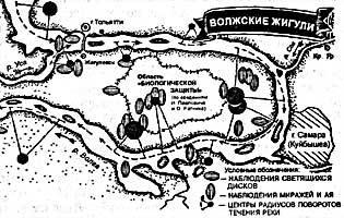 аномальные места и места силы Samara-luka-03