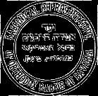 Geschichte Israel: Jüdische DP-Lager und Gemeinden in der US-Zone Stempel