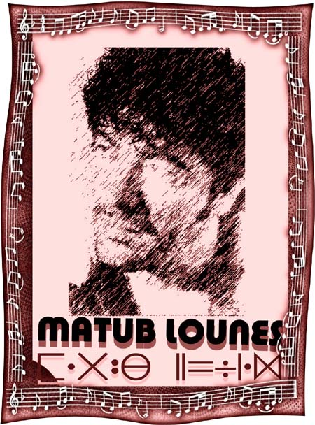 [Matoub Lounes] Video, chansons etc... Loounes-bis