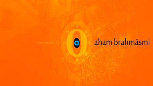 ஆதி சங்கரரின் ஆன்ம போதம் - தத்துவம் - எஸ். ராமன் Aham-brahmasmi