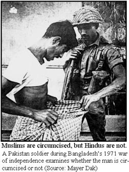 கடிதமாக முடிந்து போன ஒரு கடைசிக் கதறல்-01 - ராஜசங்கர் Bangladesh-1971-hindu-circumcised