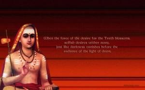 ஆதி சங்கரரின் ஆன்ம போதம் - தத்துவம் - எஸ். ராமன் Light-300x187