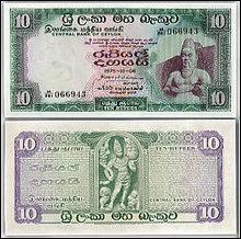 காசு,பணம்,துட்டு, money money.... Ten_rupees_sri_lanka_85706_218