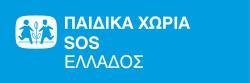 Φιλανθρωπική Εκδήλωση Tarmac 2014 SOS_GRs
