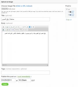 Postling: مدونة وخدمة لإدارة الحسابات في الشبكات الاجتماعية Postling_5-269x300