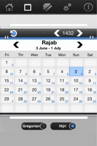 مفكرتي الشخصية: أحدث تطبيقات آي فون إسلام [أكواد] 22-200x300