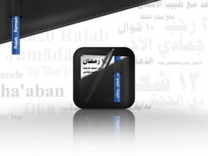 مفكرتي الشخصية: أحدث تطبيقات آي فون إسلام [أكواد] Mofakerty1-300x225