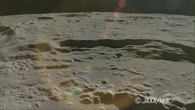 De l'Uranium sur la lune. Selene-kaguya-HDTV-basse