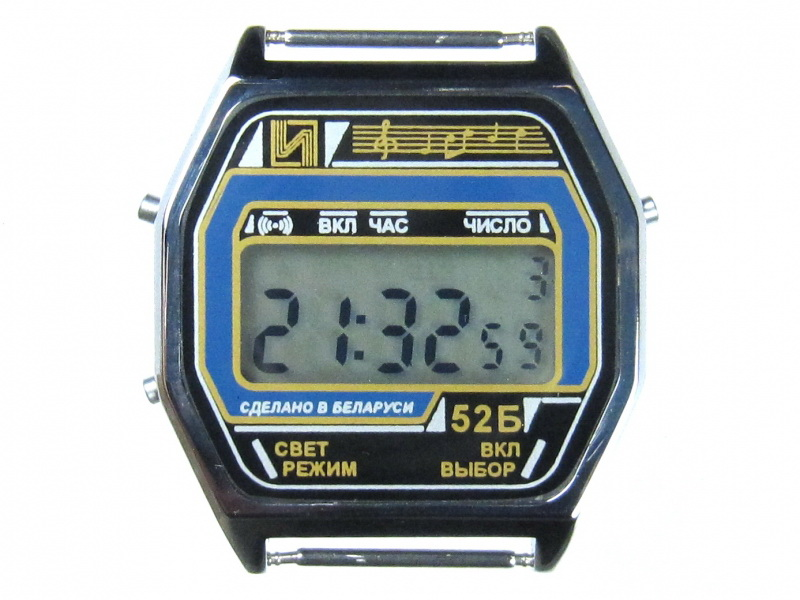 """Recherche d'une montre """"ultra-plate"""" 1205_0"""