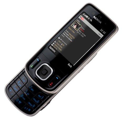 Nokia 6260 مواصفات كاملة Technokurd.net-503