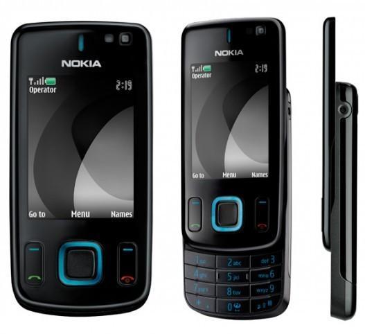 Nokia 6260 مواصفات كاملة Technokurd.net-506