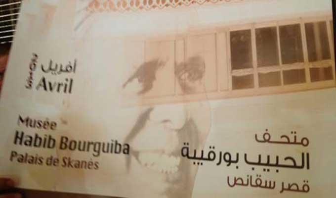 Accès gratuit au musée du leader Habib Bourguiba à Skanes Monastir jusqu'au 6 Avril Musee-bourguiba-monastir