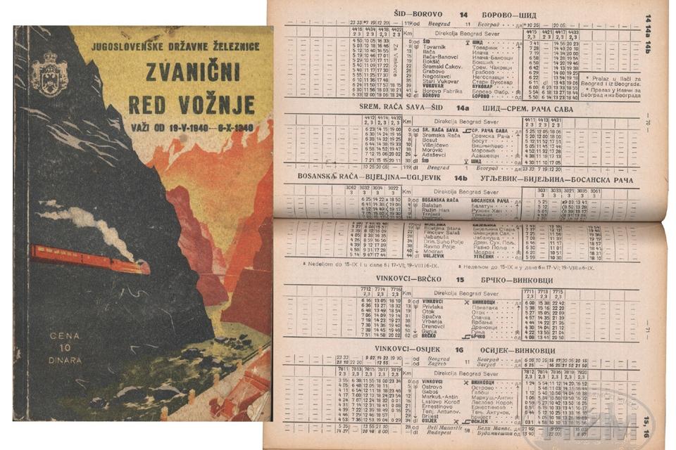HŽ u tisku - Page 21 Vinkovci-960x640
