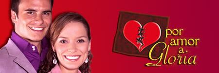 Μετράμε λογότυπα με καρδούλες.  Gloria38