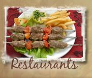 الأسواق والمحلات التجارية والحرفية والمطاعم والفنادق والجمعيات وغيرها في فلسطين واسرائيل Pic1