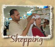 الأسواق والمحلات التجارية والحرفية والمطاعم والفنادق والجمعيات وغيرها في فلسطين واسرائيل Pic2