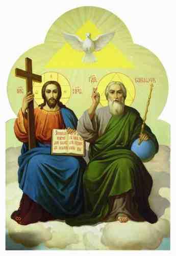 Троица - библейское ли это учение? (продолжение 3) - Страница 33 %D0%A2%D1%80%D0%BE%D0%B8%D1%86%D0%B0