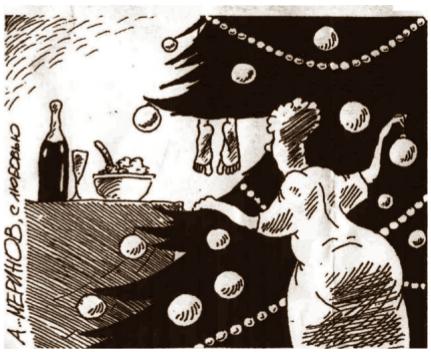Новый год - страшная правда - Страница 4 Babushka-u-yolki