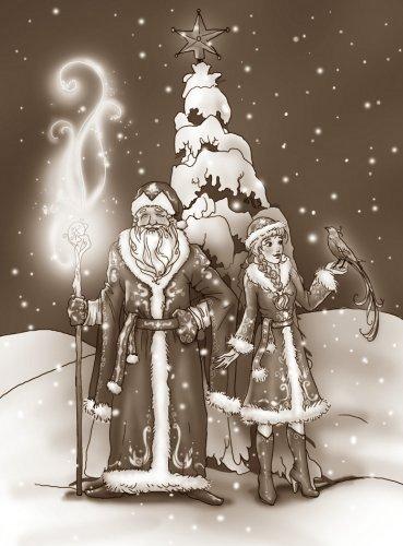 Новый год - страшная правда - Страница 4 Moroz-i-snegurochka
