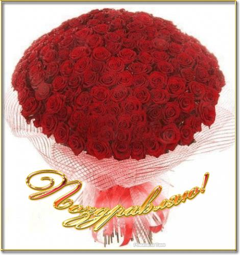 Поздравляем Миланья2 с Днём рождения! Post-48468-1299512494_thumb