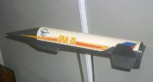 MiG-31BM Interceptor: News - Page 5 Gll31