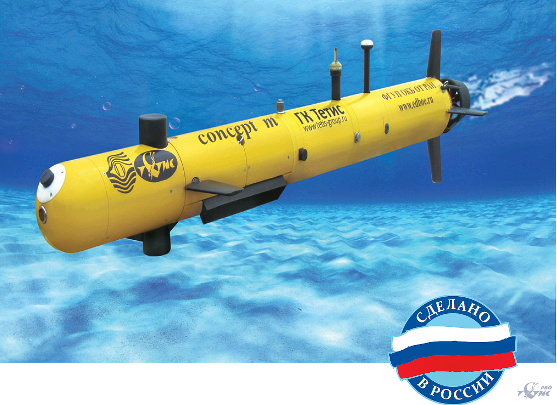 Underwater Drones of the Russian Navy 1