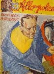 La Hattais, Louis de - Page 2 Allo_police_V_60_vg
