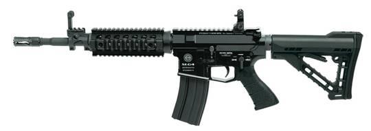 En Eslovenia venden Fusil de asalto hechos en México Commando_gl_urban-tm-tfb