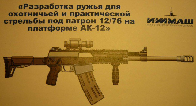 AK-12 Rifle Discussion - Page 6 I_2-tfb