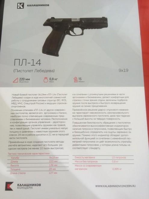 Pistolet Kalashnikov PL-14 0_98aed_3e265a35_XL-495x660