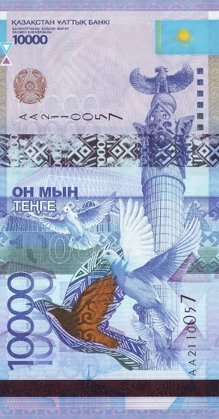 Billetes Híbridos [Los nuevos engendros del siglo] KAZ-10000-Front